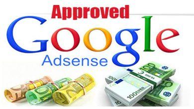 Photo of Website Kalian Mau Menjadi Publisher Google Adsense? Ini Dia Syarat & Ketentuannya